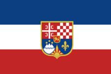 22px-Flag_of_SFR_Yugoslavia