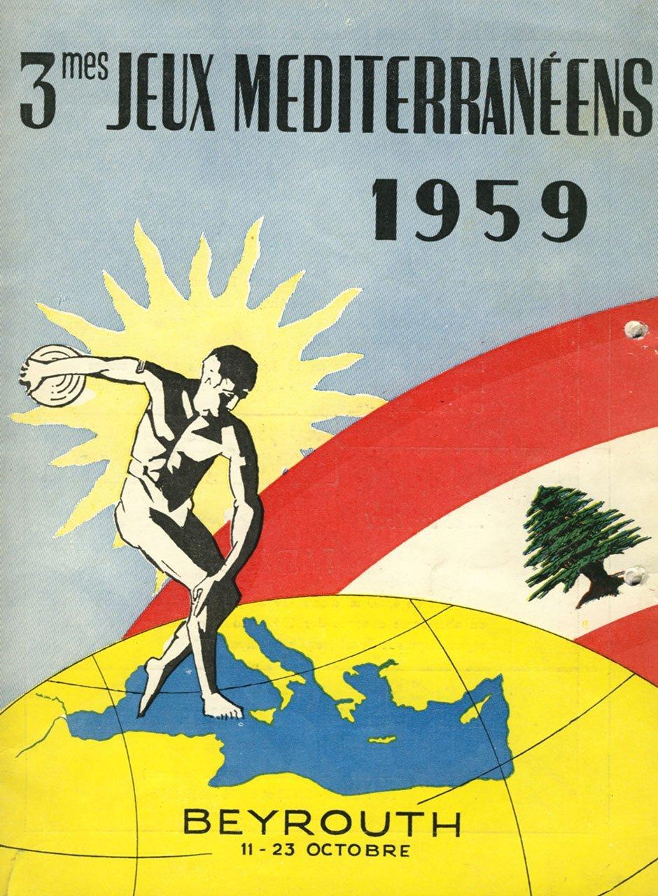 DA-1959-00004