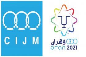 Oι Μεσογειακοί Αγώνες «Οράν 2021» αναβλήθηκαν για το 2022