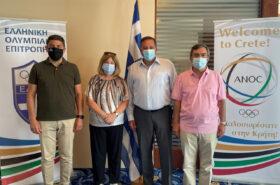 L'Assemblée Générale de l'ACNO se tiendra en Crète, Grèce